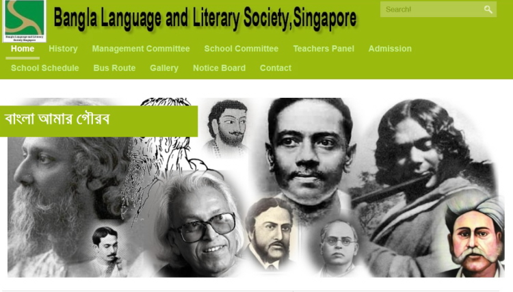 Bangla Language and Literary Society
